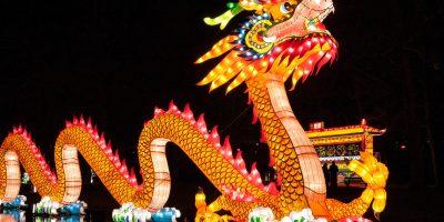 Фестиваль «Азия под шубой»