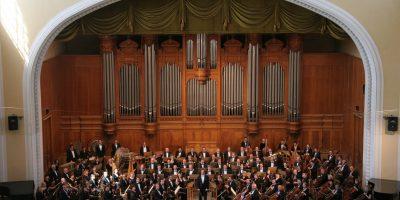 Концерт Московского государственного академического симфонического оркестра под управлением Павла Когана