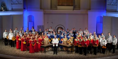 Концерт «Вокруг света с Жюлем Верном»