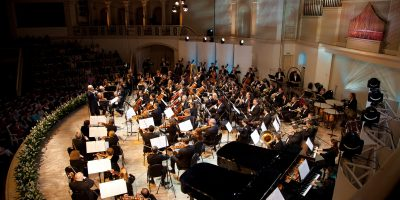 Концерт Национального филармонического оркестра России