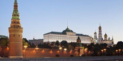 Экскурсия «Цитадель Московских государей наБоровицком холме»