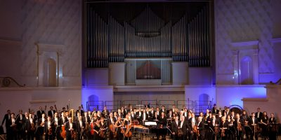 Концерт IX Большого фестиваля РНО