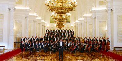 Концерт абонемента «Три кита Президентского оркестра»