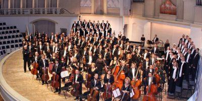 Концерт «Пуччини. «Богема». К 160-летию со дня рождения композитора»