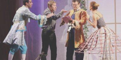 Спектакль «Ищу обманутого мужа» впостановке «Оптимистического театра»