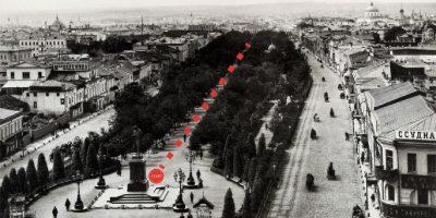 Квест-экскурсия «Тайны Тверского бульвара»