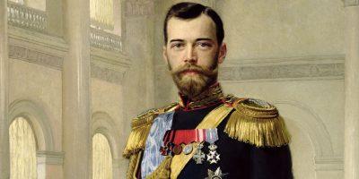 Выставка «Николай II. Исторический портрет. К 150-летию со дня рождения и 100-летию со дня гибели»